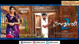 Kalavani 2 Movie Release date | Tamil Cinema News | FilmiGram
