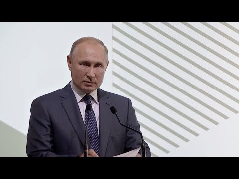 Путин в День
