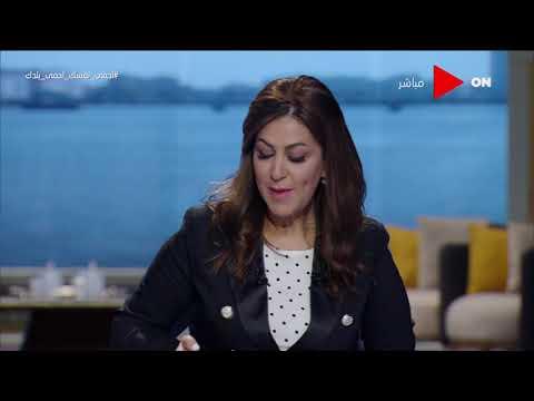صباح الخير يا مصر - آليات تطبيق القانون والاجراءات الاحترازية في مختلف محافظات الجمهورية  - 11:57-2020 / 7 / 27