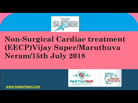 on surgical eecp vijay super maruthuva neram 15th july 2018