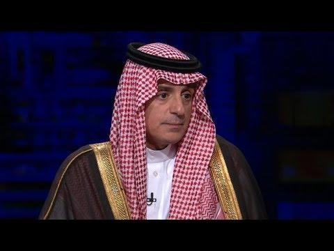 الجبير يرد على اتهام السعودية بهجوم الأحواز