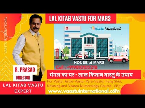 Mars in Red Book   Lal Kitab   Lalkitab in Hindi   Lal Kitab