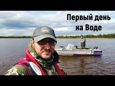 Собрали лодку и вышли на воду - первый день на рыбалке