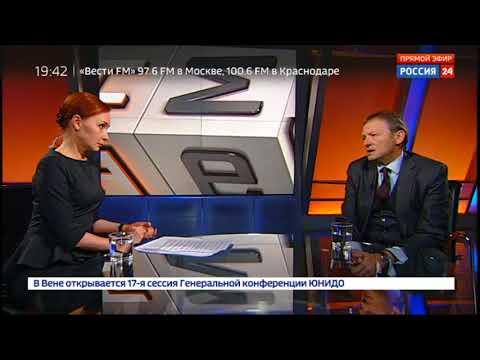 Борис Титов в программе 'Мнение' у Эвелины Закамской на телеканале «Россия 24».