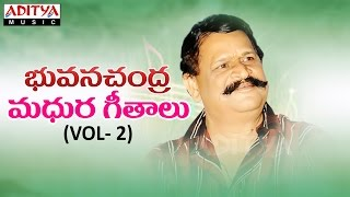 Bhuvana Chandra Madhura Geethalu || Jukebox (VOL-2)