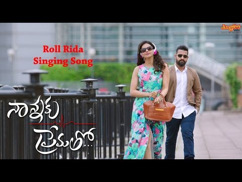 Roll Rida Singing a song On NTR & Sukumar...