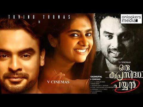 Oru kuprasidha payan official teaser Tovino 2018 upcoming film