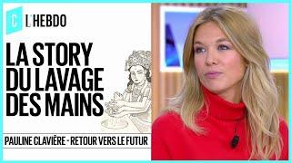 Retour vers le futur - La story du lavage des mains - C l'hebdo - 21/03/2020