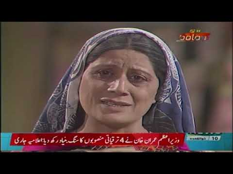 Drama Serial ZIND Ptv Bolan from YouTube · Duration:  38 minutes 25 seconds