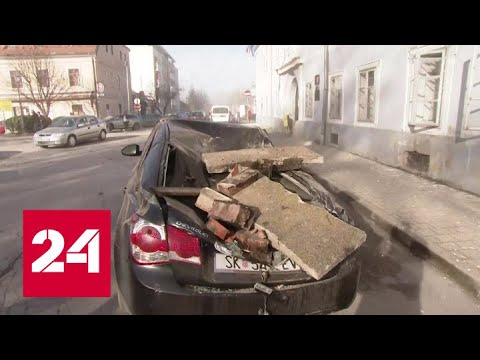 ЧП в Хорватии: что происходит в зоне бедствия - Россия 24