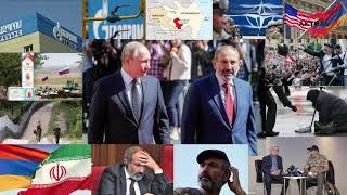 Путинский «план Б» для Армении. Дойдет ли в регионе дело до …