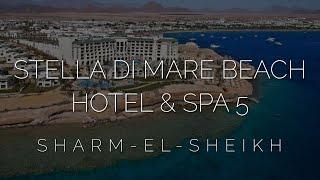 Обзор самого европейского отеля в Шарм эль шейхе Stella Di Mare Beach Hotel Spa 5 после карантина