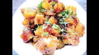 रोस्ट शकरकंदी रेसिपी | Shakarkandi Chaat Recipe | Sweet Potato Chaat Recipe