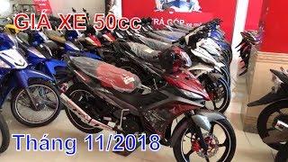 LIVE Giá xe 50cc tháng 11/2018: Exciter 50cc, Sirius 50cc, Galaxy 50cc vẫn được ưa chuộng!