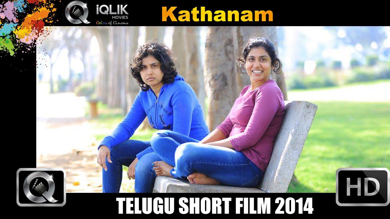 Download Kathanam   Psychological Thriller Short Film 2014   Presented by iQlik Movies