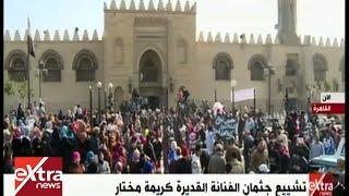 بالفيديو- مذيعة Extra News تخطئ في اسم إذاعي كبير