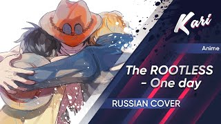 One Piece Rus Cover The ROOTLESS One Day Kari Ft Len