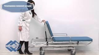 Реанимационная каталка YQC-2L(Реанимационная каталка YQC-2L используется при перевозке пациентов в клиниках и травмпунктах. Конструкция..., 2015-09-15T19:03:11.000Z)