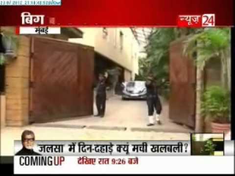 Theft in Amitabh Bachchans house