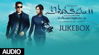 "Enjoy ""vishwaroopam 2"" new telugu movie audio songs jukebox, starring kamal haasan, rahul bose, pooja kumar, andrea jeremiah, shekhar kapur, waheeda rehman, ..."