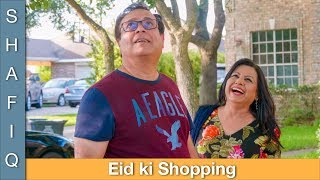 Eid ki Shopping with Ruby in Urdu Hindi - SKD