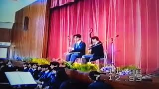 Publication Date: 2017-11-21 | Video Title: 梁文燕紀念中學中樂團經典紀錄(7)