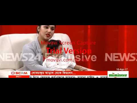 apu biswas Exclusive interview about marry shakib khan