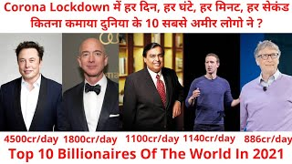 How Much Top 10 Richest Billionaires Of 2021 Made In Corona Every Day, Hour, Minute, Second | PART 2