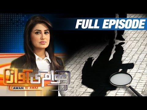 Qatil Kon?   Awam Ki Awaz   SAMAA TV   Full Episode   21 March 2017