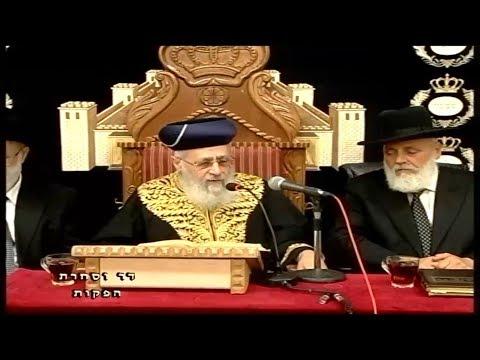 """שידור חי: פרשת חוקת תשע""""ח - מרן הראש""""ל הרב יצחק יוסף שליט""""א - Rav Yitzchak Yosef"""