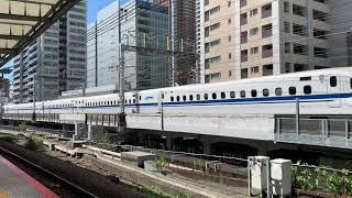 東海道新幹線 武蔵小杉駅 通過 横須賀線 グリーン車 到着 発車メロディー