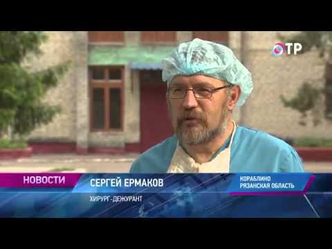 Малые города России: Кораблино - здесь хирурги куют, а прокуроры поют