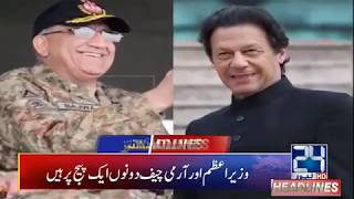 News Headlines | 7:00am | 19 Nov 2019 | 24 News HD
