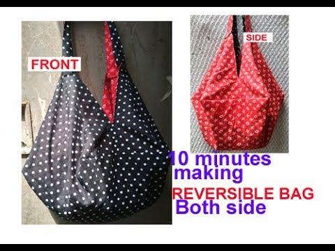REVERSIBLE BIG handmade shopping bag cutting and stitching in hindi /Travel Bag/shoulder bag