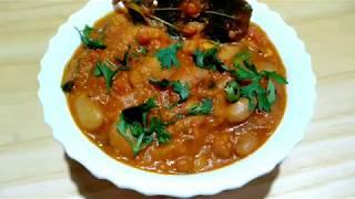 Punjabi style Rajma masala/Rajma Curry recipe in Hindi/How to make Rajma Curry