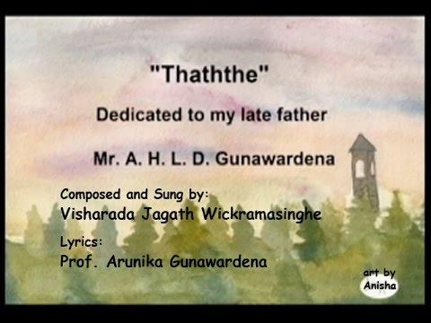 """Thaththe"" Sung By Visharada Jagath Wickramasinghe (updated)"
