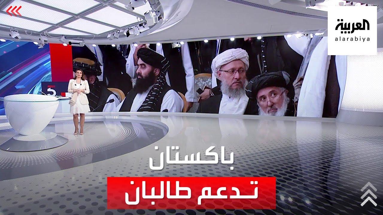 طالبان: باكستان تدعمنا لمواجهة تنظيم -داعش خراسان-
