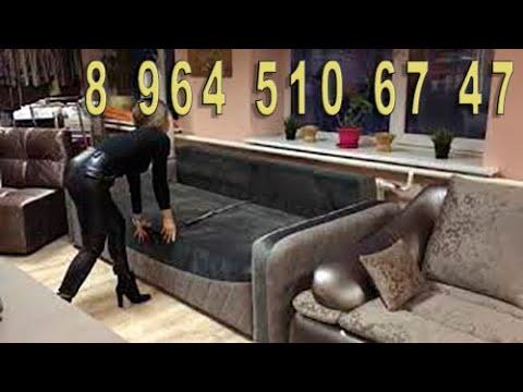 Мягкий большой диван для ежедневного сна Ричард на нпб