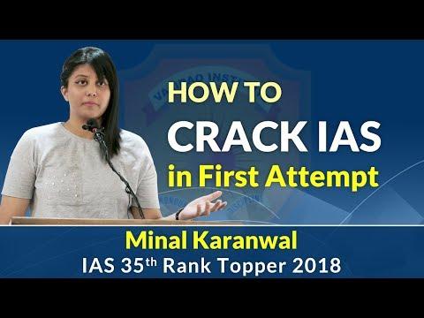 How to Start IAS Exam preparation to Clear IAS 2020 | UPSC IAS Topper 2018, Minal Karanwal AIR 35