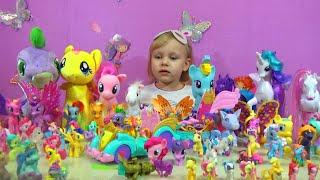 Все наши лошадки и пони !!! Сюрпризы Филли распаковка All of our horses & ponies !!! Surprises Filly