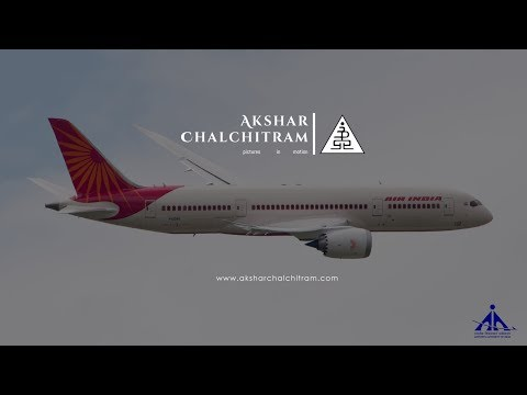 Ahmedabad Airport Documentary