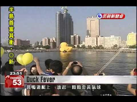 Rubber Duck draws huge crowd in Kaohsiung