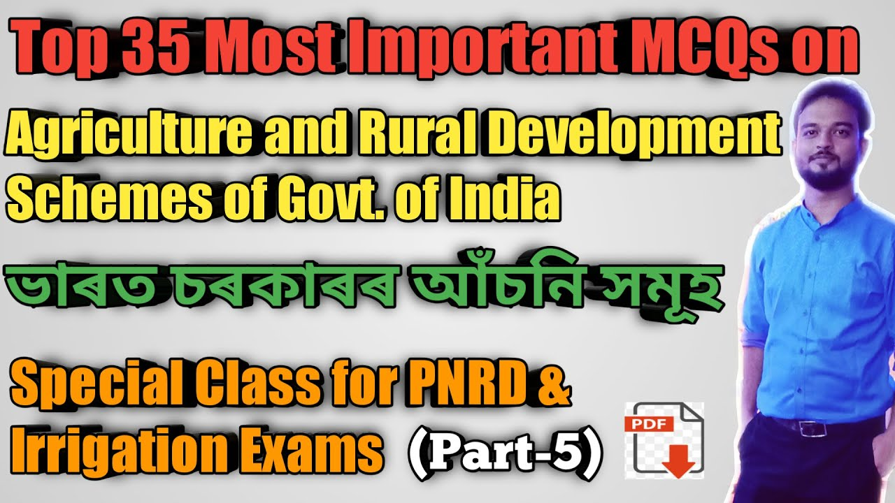 Top 35 MCQs on Agriculture & Rural Development Schemes of  India    PNRD Exam Spl Class-5