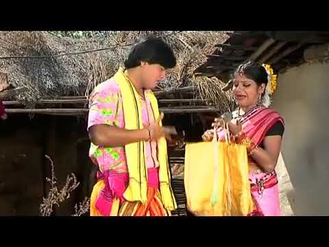 KALA BAIGANA __ Sambalpuri Album Song Video ( 480 X 640 )