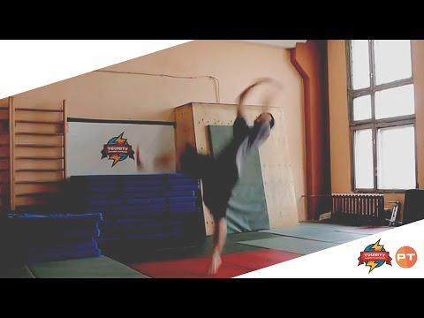 Обучение: стрекосат и корк (Parkour Tricks)