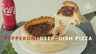 페퍼로니 딥디쉬 피자 만들기, 페페로니 피자 : Pepperoni deep-dish pizza Recipe : ペパロニ ピザ -Cookingtree쿠킹트리