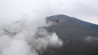 Light Ash Fall Points To Volcano Eruption In Japan