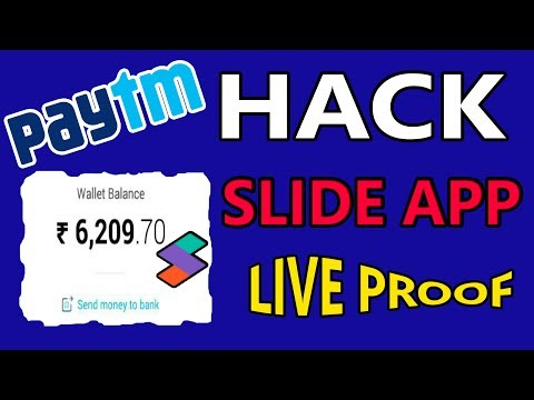 Hack slide app #No root and earn unlimited paytm cash || Hindi 2017