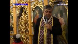 Легендарний священик-екзорцист Ян Білецький у Калуші