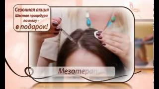 видео Центр Дерматології та Косметології
